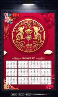 2020鼠年红色创意贺新年挂历设计