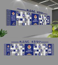 3D蓝色警营文化墙形象墙模板