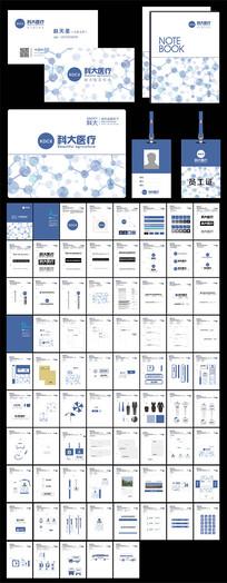 大气医疗vi设计系统