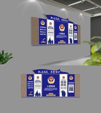 蓝色警营文化墙模板