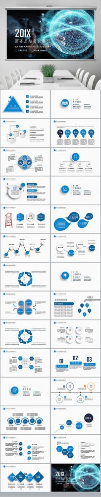 蓝色科技地球创业融资计划书PPT