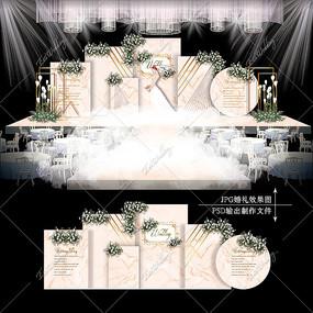 香槟色复古婚礼效果图设计大理石纹婚庆舞台