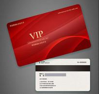 线条红色会员卡积分卡