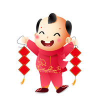 新春2020装饰儿童吉祥红色对联元素
