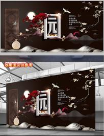 新中式中国风黑金中式地产别墅海报