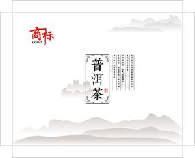 珍藏普洱茶包装设计