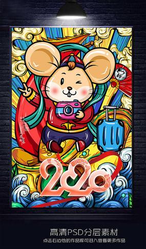 中国风老鼠卡通鼠年插画