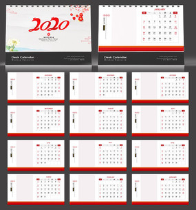 中国风日历模板