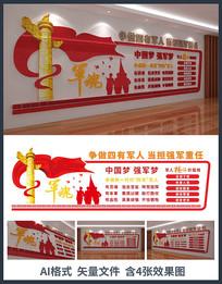 中国梦强军梦部队文化墙