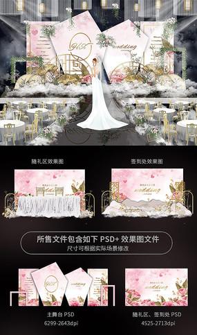 粉色系花卉背景婚礼舞台背景板