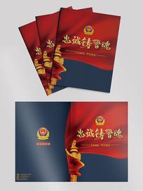 红色党建工作汇报封面设计