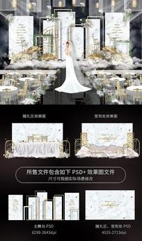 简约小清新大理石婚礼舞台背景板