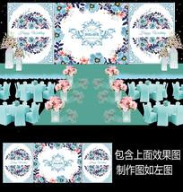 蓝色花卉婚礼背景设计