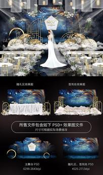 梦幻蓝色婚礼舞台背景板