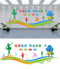 柔美校园舞蹈室文化墙设计