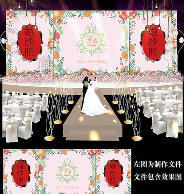 时尚花卉婚礼背景设计