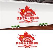 退伍军人文化墙宣传标语设计