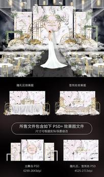 唯美粉色大理石婚礼舞台背景板