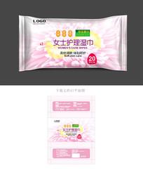 湿巾包装设计