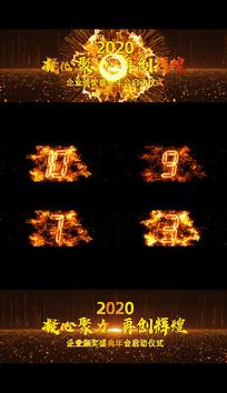 震撼10秒倒计时年会开场AE视频模板
