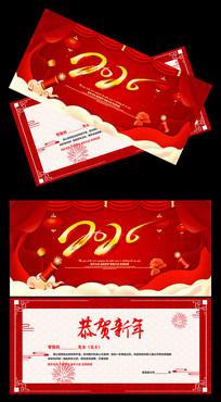 2020鼠年春节贺卡设计
