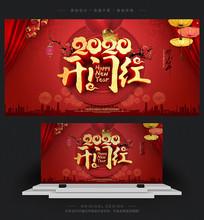 2020鼠年开门红海报