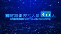 大气蓝色科技E3D字幕数据AE模板