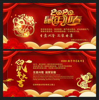 红色喜庆2020新年贺卡鼠年贺卡明信片