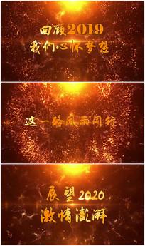pr企业年会年庆暖场开场字幕片头视频模板