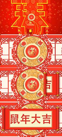 鼠年春节卷轴打开新年祝福新春片头视频