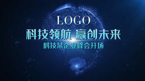 星轨科技峰会开场片头PR模板