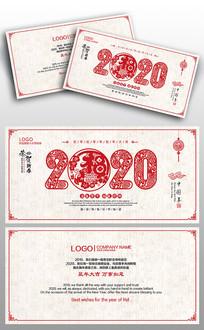 2020鼠年新年贺卡设计
