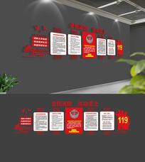 大气党建消防救援文化墙