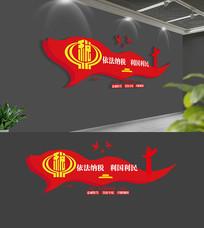 大气税务文化墙标语设计
