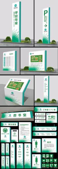 简约大气绿色学校导视系统VI设计