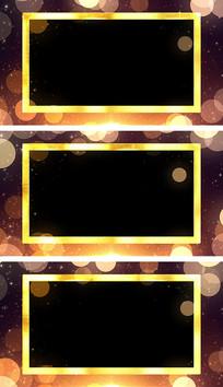 年会颁奖视频边框通道元素视频素材