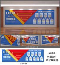 企业宣传文化荣誉墙设计