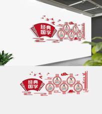 中式社区经典国学文化墙模板
