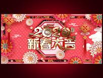 2020新春大吉鼠年春节海报设计