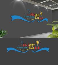 3D立体励志文化墙设计