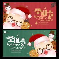 超市圣诞节海报设计
