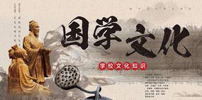 高端大气中国风国学文化背景