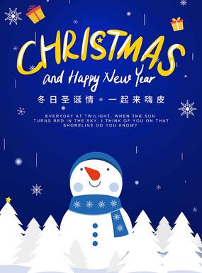 蓝色圣诞节雪人宣传海报