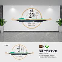 绿水青山标语新农村文化墙