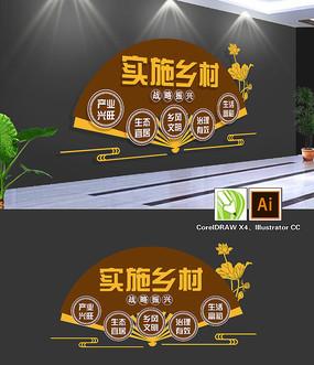 扇形乡村振兴社区文化墙