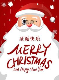 圣诞老人头像宣传海报