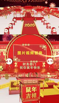 2020鼠年新年春节晚会AE模板