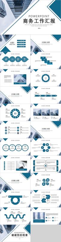 蓝色企业工作总结PPT模板
