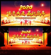 炫丽2020年新年晚会舞台背景图