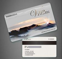 山水风景画会员卡积分卡